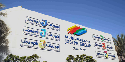 Outdoor Sign Service in Sharjah